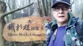 噶瑪蘭中海拔之旅:2014-11-12-12-43-53-938.jpg
