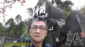 噶瑪蘭中海拔之旅:2014-11-12-20-45-33-630.jpg