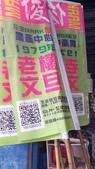 香柚MARK 俊 在花蓮:MYXJ_20150813175456_save.jpg