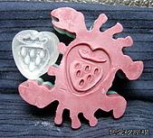 3000元贈品區~皂章、矽膠模:心草莓