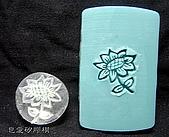 皂章區:向日葵