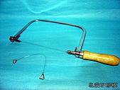 工具箱:線刀