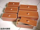工具箱:土司模木盒