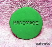 3000元贈品區~皂章、矽膠模:HANDMADE(3)