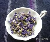 手工皂添加物(花草類):紫蘿蘭