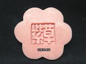 皂章區:紫草章(2)