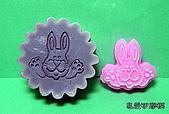 皂章區:微笑兔