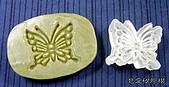 皂章區:大蝴蝶