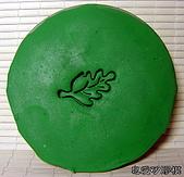 皂章區:葉子-3