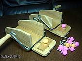 工具箱:切皂器一組( 售完)