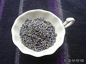 手工皂添加物(花草類):薰衣草