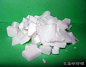 皂基:歐洲進口有機皂基