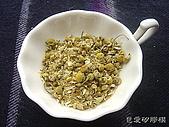 手工皂添加物(花草類):洋甘菊