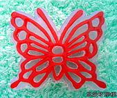 皂章區:大蝴蝶(2)