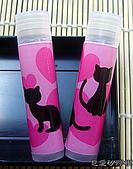 美麗彩衣護唇膏管:黑貓