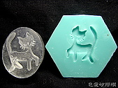 皂章區:逍遙貓