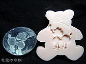 皂章區:貴賓狗