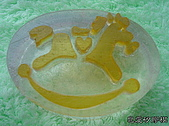 皂章區:快樂馬(2)