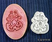 皂章區:青蛙