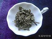 手工皂添加物(花草類):土薄荷