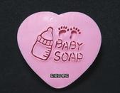皂章區:BABY(2)