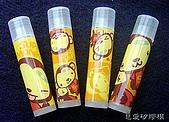 美麗彩衣護唇膏管:猴子