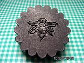皂章區:蜜蜂-2