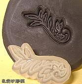 皂章區:長葉子