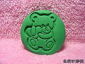 皂章區:熊熊-2