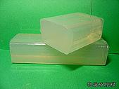皂基:甘油皂基(有透明、白色)