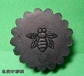 皂章區:蜜蜂-1