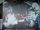2007.04.28-吳建豪簽唱會:P1180644