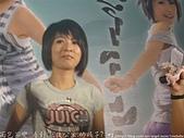 07.05.05-台中play預購簽唱會:P1190280