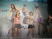 07.05.05-台中play預購簽唱會:P1190478