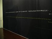 07.10.04-羅丹展覽:P1270563