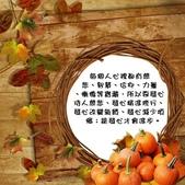 心靈甘露:920599853.jpg