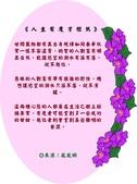 心靈甘露:200795125311393_2.jpg