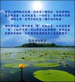 心靈甘露:2029588_201219084_2.jpg