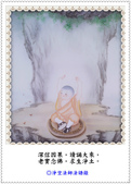心靈甘露: