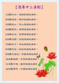 心靈甘露:7_meitu_2.png