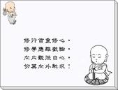 心靈甘露:文1.jpg