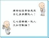 心靈甘露:文2.jpg