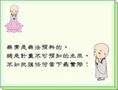 心靈甘露:文3.jpg