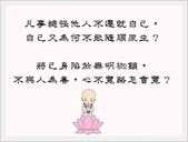 心靈甘露:文5.jpg