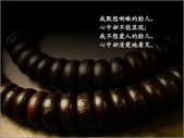 心靈甘露:倉央嘉措詩選8.jpg