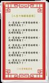 心靈甘露:人生六個醒悟歷程