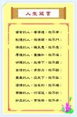 心靈甘露:3092519_145651549325_2_meitu_1.jpg
