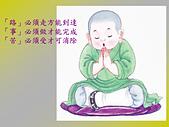心靈甘露:3657_bandicam%202012-10-11%2021-49-39-059.jpg