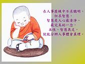 心靈甘露:3658_bandicam%202012-10-11%2021-49-41-465.jpg