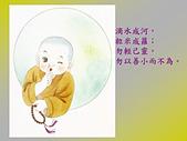 心靈甘露:3660_bandicam%202012-10-11%2021-49-44-085.jpg